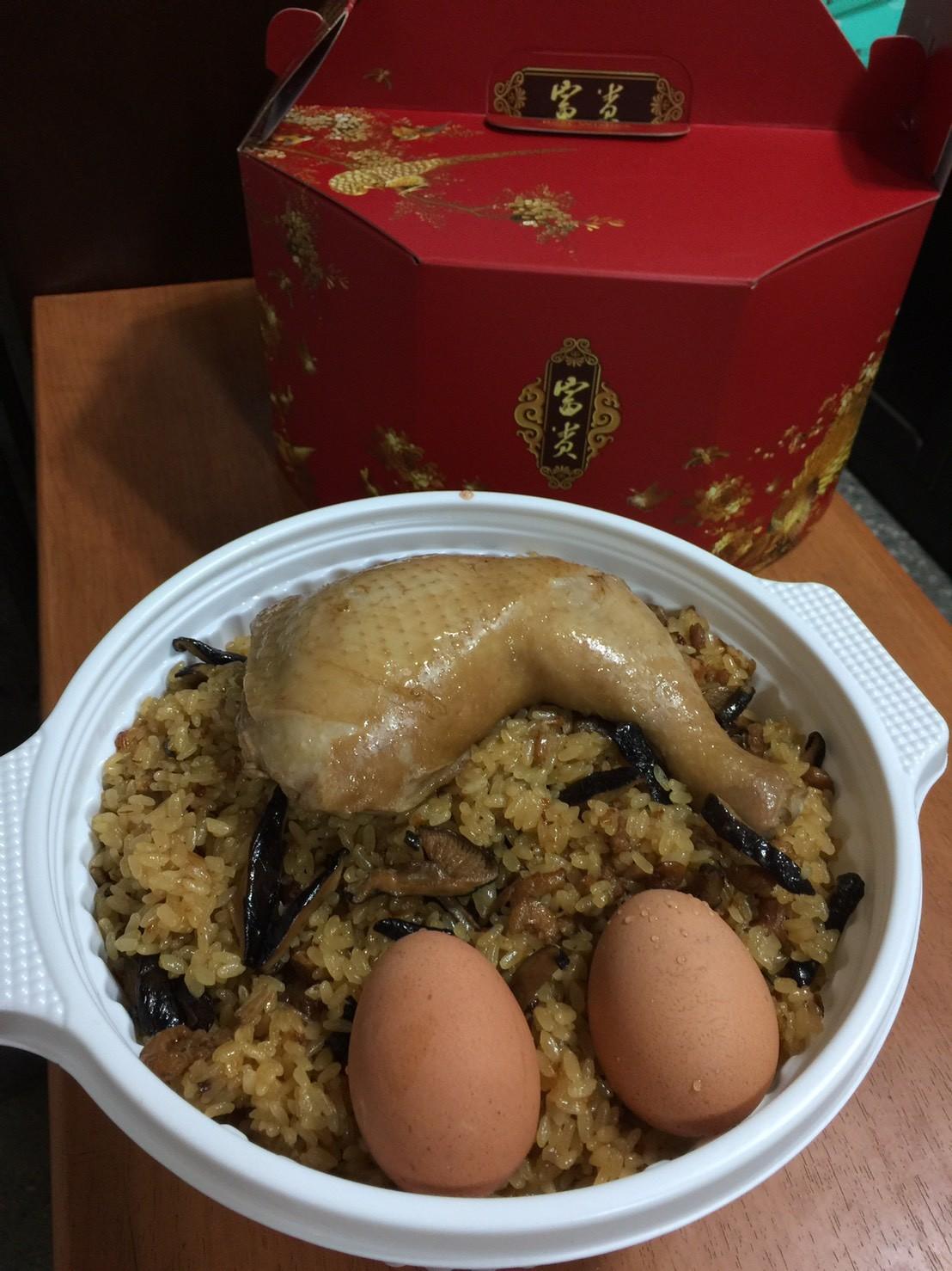 胖姨媽招牌手工彌月油飯拜拜用~3斤油飯+1腿+2蛋(紅提盒另計)