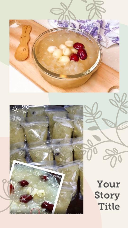 當季蓮子白木耳紅棗甜湯團購價1800含運專區11包