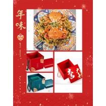 春節限定~新鮮活凍黃金蟹+胖姨媽廚房招牌油飯禮盒含運